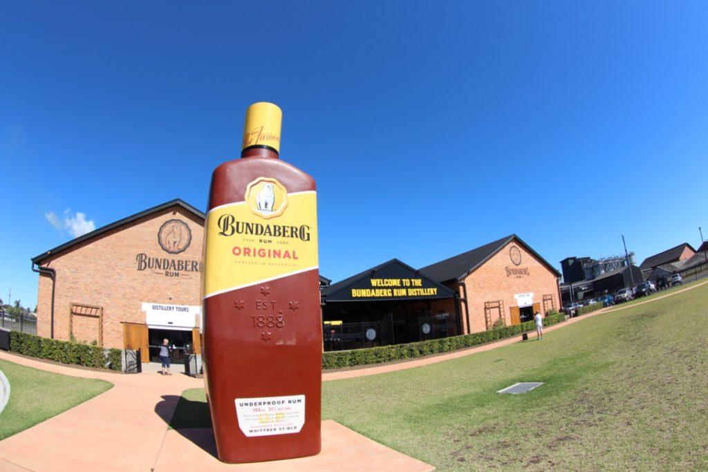 Bundaberg Rum Factory (バンダバーグ・ラム・ファクトリー)