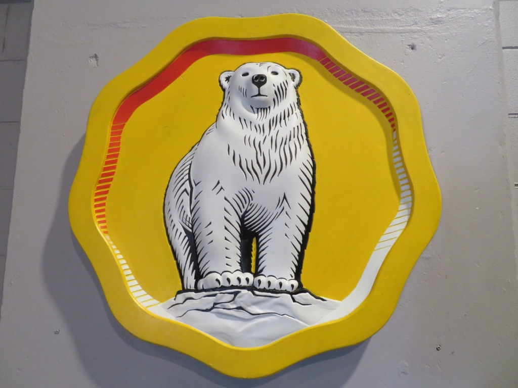 バンダバーグラム のロゴ