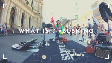 【バスキングって何?】オーストラリアの路上でパフォーマンスするバスカーとは??