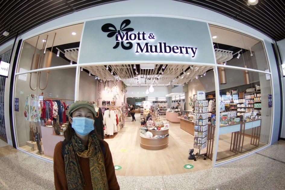 Mott&Mulberry(モット&マルベリー)
