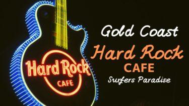 ゴールド コーストのハード・ロック・カフェでディナーに行ってきた!
