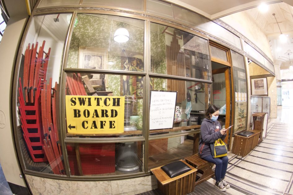 Switch Board Cafe(スウィッチ・ボード・カフェ)