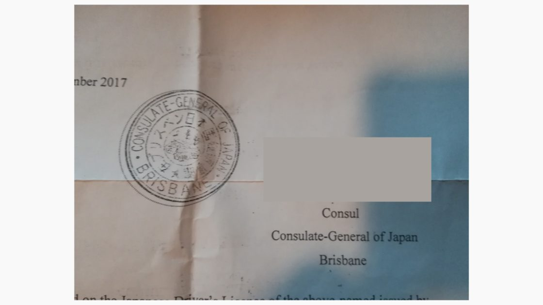 オーストラリアの翻訳証明書