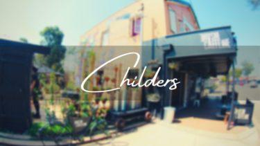 バンダバーグから日帰りで行ける!小さな可愛い隣街チルダース